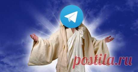 ⚡️ Роскомнадзор разблокирует Telegram Он и так работал, но все равно приятно.