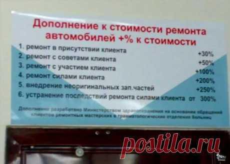Прикольные объявления. Женская подборка №milayaya-ob-43271005072020 . Милая Я
