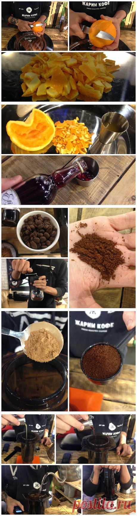 Глинтвейн из свежеобжаренного кофе