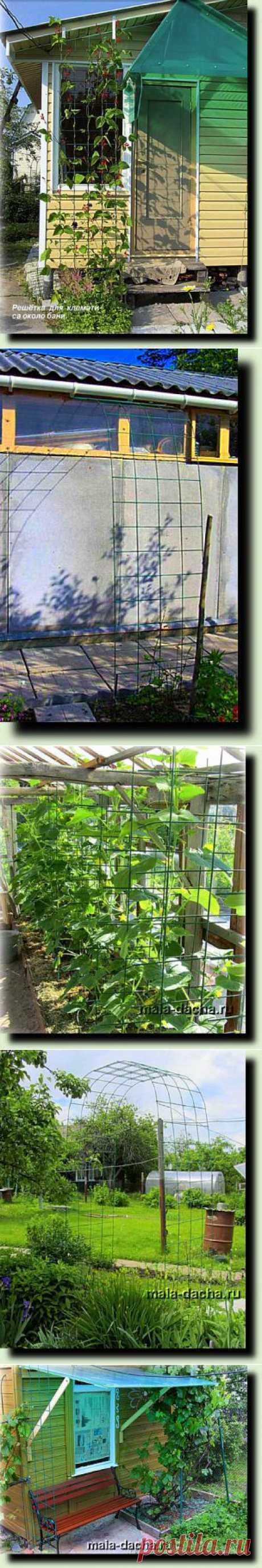 Строительная сетка в саду-идеи для дачника   Дача своими руками   Дача своими руками