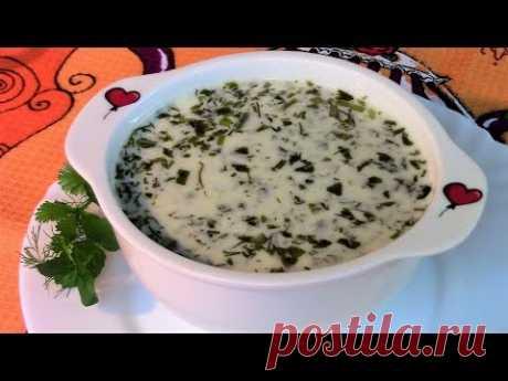 ¡Dovga - kislomolochnyy la sopa con la verdura, es sabroso en frío, así como en el tipo caliente!