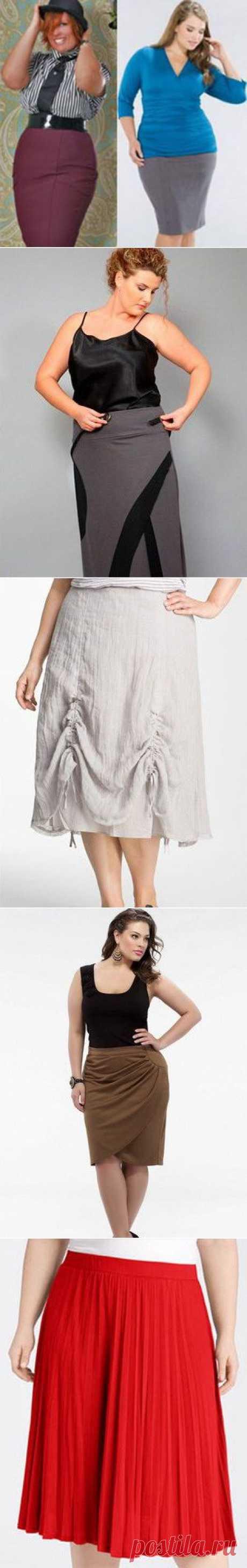 Модные юбки для полных женщин / Все для женщины
