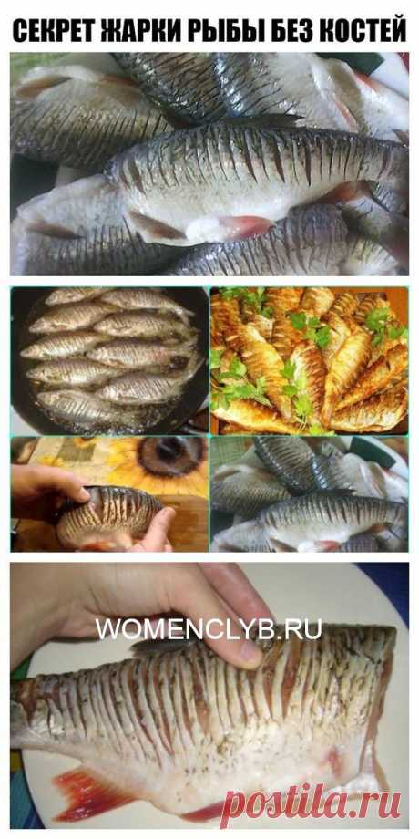 Один маленький секрет жарки рыбы без костей. - WOMENCLYB
