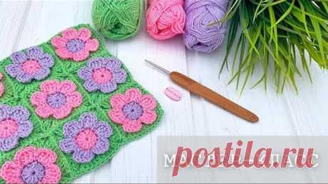 Вяжем цветочный мотив крючком, узор для пледа. How to crochet a motif for blanket.