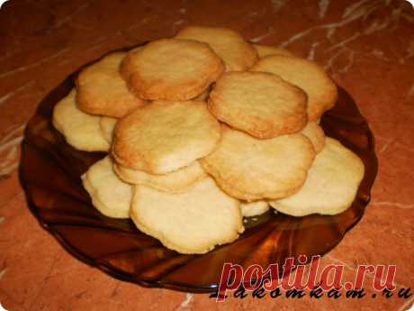 "Печенье ""Съешь меня"" | Короткие рецепты | Яндекс Дзен"