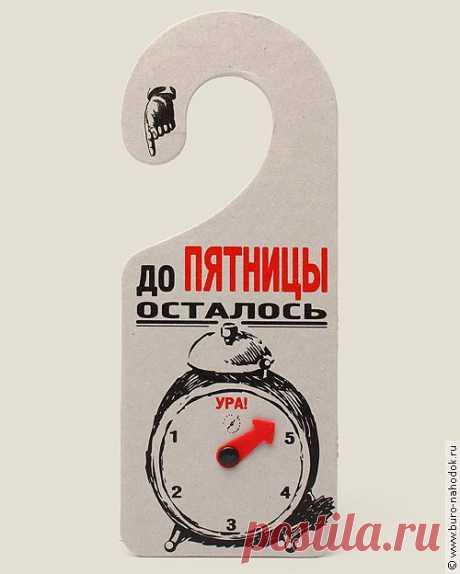 Табличка на дверь - 120 руб