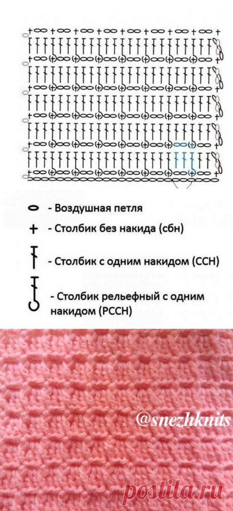 Узор с рельефными столбиками крючком - схема | АЖУР - схемы узоров