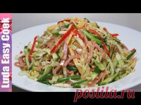 ВКУСНЫЙ ЯПОНСКИЙ САЛАТ «КИОТО» С ОБАЛДЕННОЙ ЛЕГКОЙ ЗАПРАВКОЙ | japanese salad