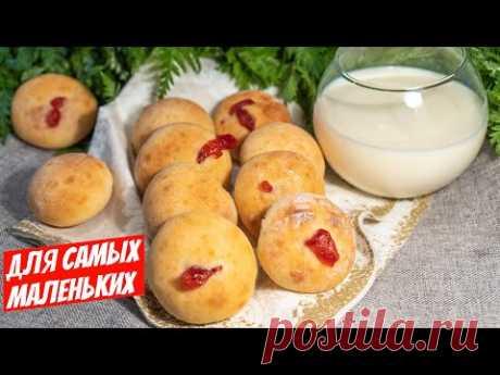 Творожное печенье для детей с начинкой Простой рецепт к чаю в духовке!