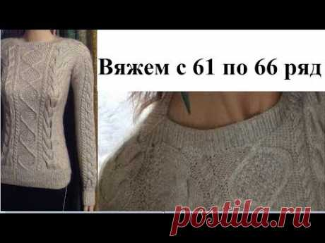 МК для новичков по вязанию спицами бесшовного свитера регланом. Сводній урок вяжем с 60 по 66 ряд