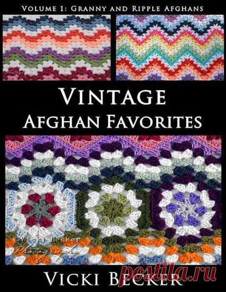 Vintage Afghan Favorites Granny and Ripple Afghans (вязание крючком) .
