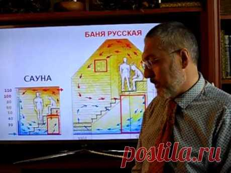 Принципиальное различие между баней и сауной определяет Вячеслав Васюхин.