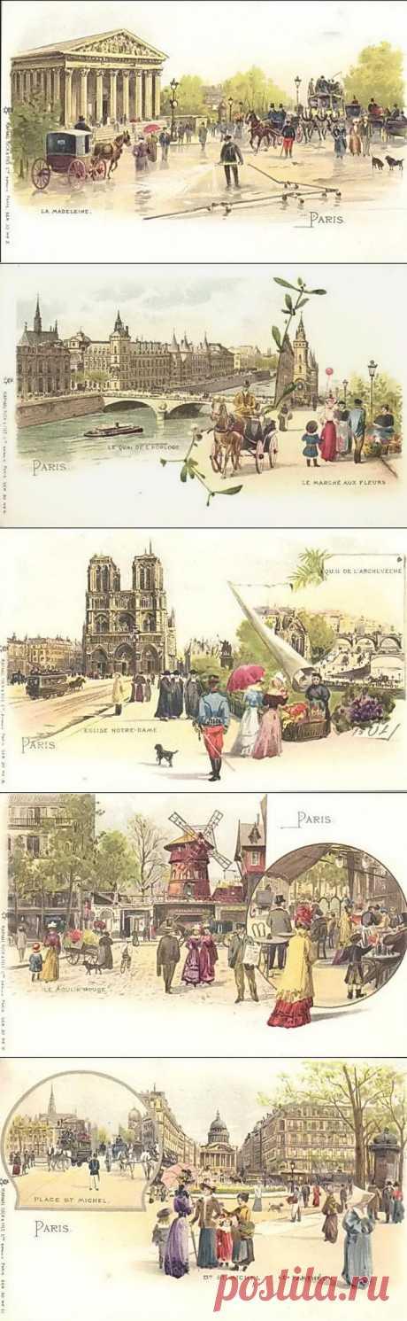 Париж на старых открытках.