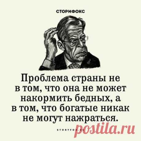 Афоризмы.