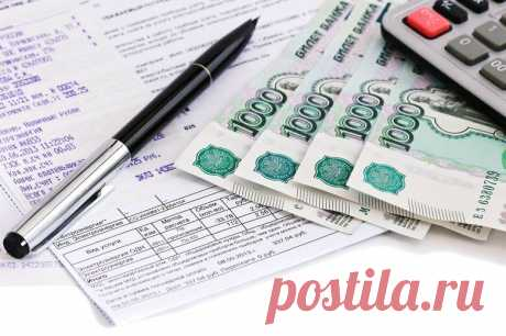 Правила оплаты услуг ЖКХ меняются в 2021 году   Советы по дому