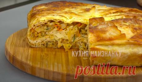 Готовлю пирог с капустой новым способом, без теста: друзья, кто видел, делают теперь так же | Кухня наизнанку | Яндекс Дзен