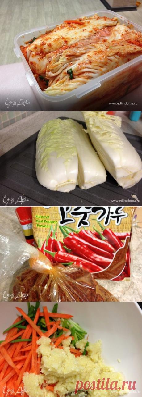 Традиционное корейское кимчи рецепт 👌 с фото пошаговый | Едим Дома кулинарные рецепты от Юлии Высоцкой