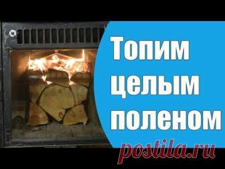 Зачем закладывать не колотое полено в печь для бани | Баня на 5+ | Яндекс Дзен