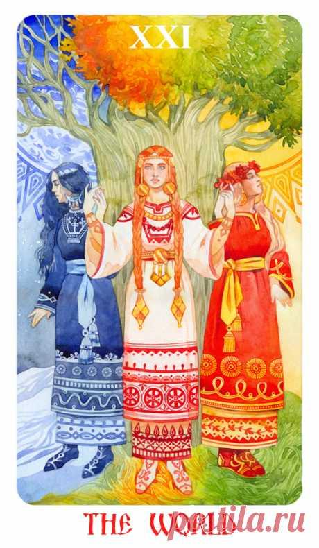 Иллюстрация - Мир -. Просмотреть иллюстрацию - Мир - из сообщества русскоязычных художников автора Лосенко Мила в стилях: Графика, Декоративный, нарисованная техниками: Акварель.