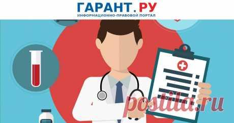 Обновлены рекомендации по лечению ОРВИ в период распространения COVID-19 Они доработаны с учетом новых клинических данных, полученных как в России, так и за рубежом.