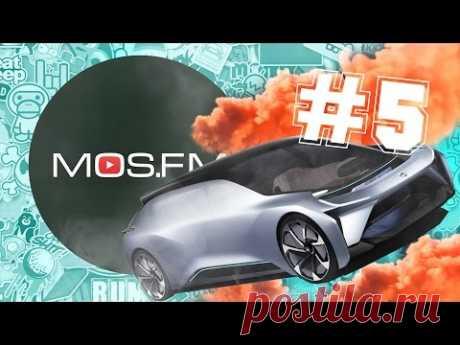 Nio Eve - автомобиль 2020 года,  робомобиль с кроватью - YouTube