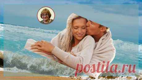 «Любовь в семье» - Мужчина и женщина. От гармоничности их отношений зависит семейное счастье | О жизни и любви к себе | Яндекс Дзен
