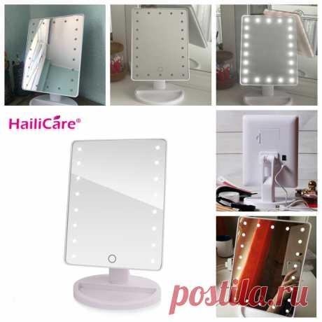 Настольное косметическое зеркало со светодиодной подсветкой
