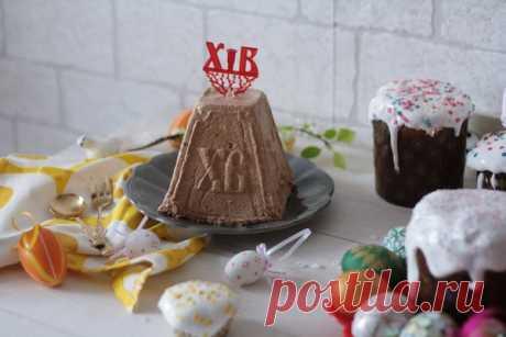 Пасха шоколадная с орешками – рецепт | По Секрету Всему Свету | Яндекс Дзен