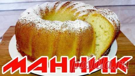 Вкуснейший воздушный манник-( РЕЦЕПТ В КОММЕНТАРИЯХ )