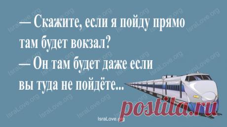 15 открыток с неподражаемым одесским юмором Не будем писать много букв, переходите и читайте)))