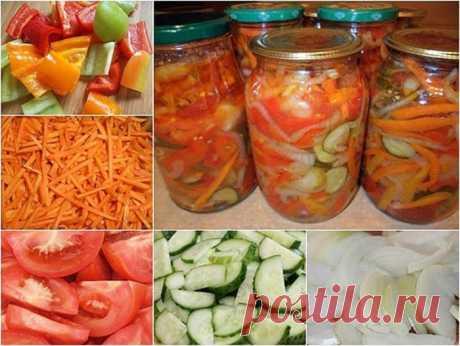 """Овощной салат на зиму """"Палитра"""". 1 кг моркови, 1 кг лука, 1 кг томатов (лучше брать мясистые, тогда салат будет более густой), 1 кг огурцов (желательно сортов для засолки, они лучше сохраняют форму и хранятся), 2 кг болгарского перца (если брать разного цвета, то салат будет ярче), 200 мл растительного масла, 150 мл 9% уксуса, 250 г сахара, соль по вкусу."""