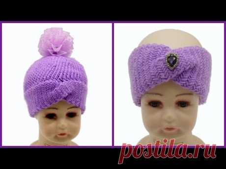 Шапка чалма спицами. Вязание шапки чалмы. Шапка спицами. Часть 1. Knitting turban. Knitting hat. P.1