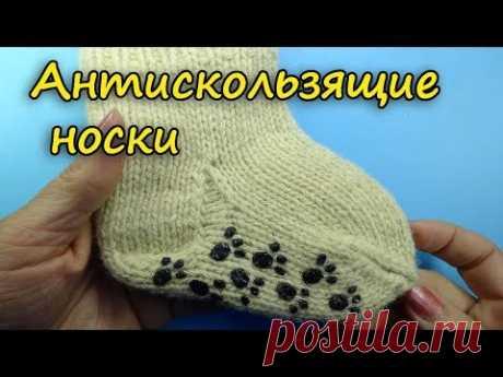 Антискользящие носки своими руками Что такое латексное молочко
