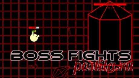 Boss Fights io: Boss Fights io Boss Fights io, безусловно, имеет хорошие шансы стать вашей любимой  io game . Не забудьте нажать кнопку «сердце»!