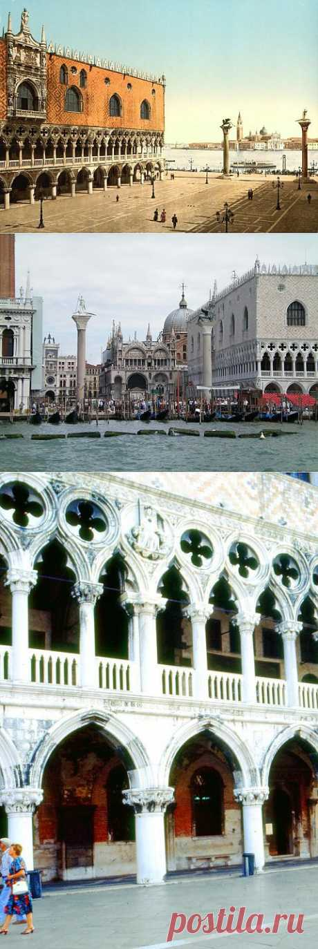 The palace of Rains in Venice.   Art