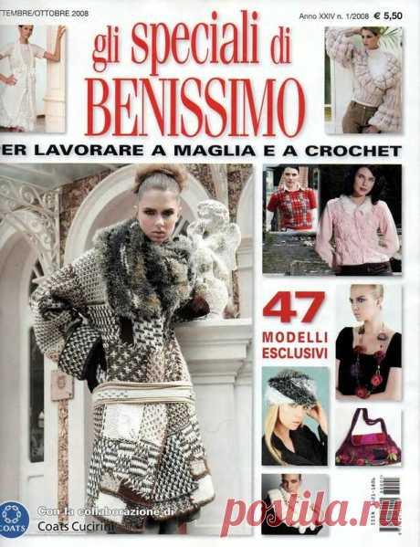 Benissimo 1-2008 спецвыпуск