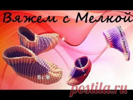 👡вязание крючком тапки крючком, вязаные сапожки крючком ,тапочки крючком, вязаная обувь крючком