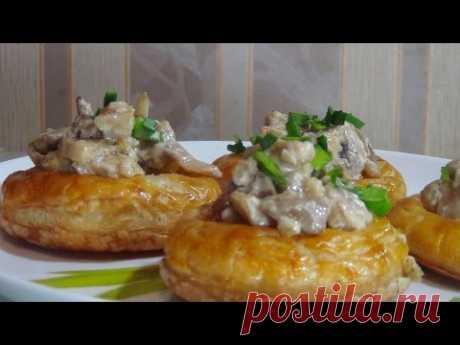 Самые вкусные слоеные кольца с грибами    -Puff ring with mushrooms