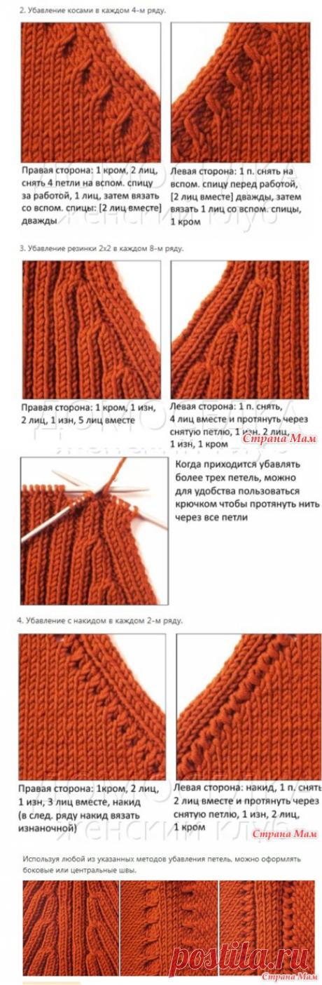 Отделка регланной линии, красивое убавление петель - Вязание - Страна Мам