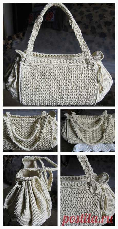 Knitted Beige Bag
