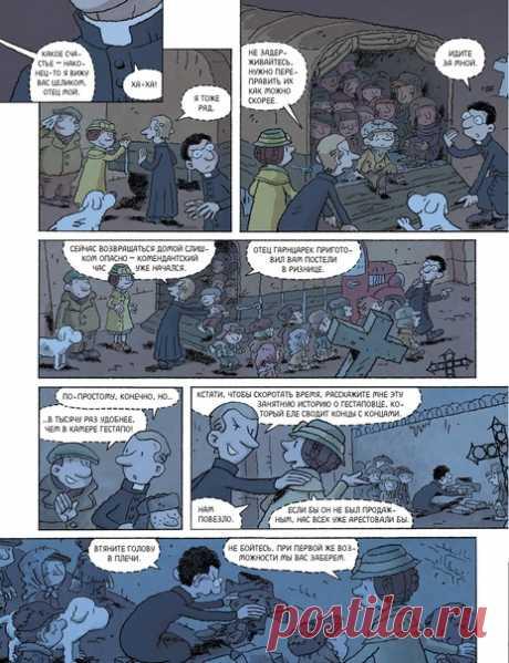 День рождения Ирены Сендлер 15 февраля 1910 года в Варшаве родилась Ирена Кшижановская, также известная как Ирена Сендлер, польская активистка движения Сопротивления, спасшая 2500 еврейских детей из Варшавского гетто. В конце прошлого года в нашем издательстве вышел графический роман о жизни и подвиге Ирены (mif.to/CAEFZ). Это пронзительная история о сострадании, смелости и героизме, основанная на реальных событиях. Вторая мировая война. Ирена работает в службе социальной помощи и, как может,…