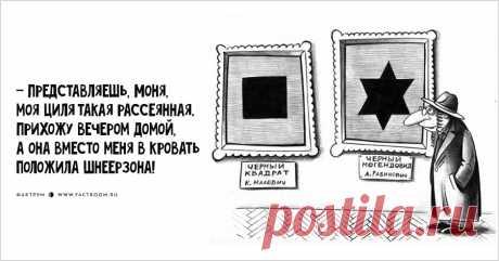 18 отменных еврейских анекдотов от Рабиновича! • Фактрум