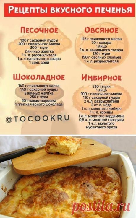 выпечка   Записи в рубрике выпечка   Дневник Лужанка