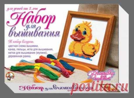 Набор для вышивания крестиком с пяльцами, иглой и рамкой «Утенок»   В набор для вышивания крестиком с пяльцами, иглой и рамкой «Утенок» входят:   1. Цветная сх...