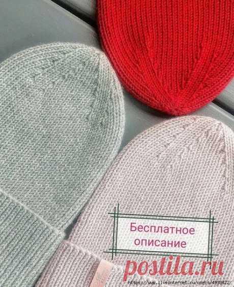 ШАПОЧКА С КРАСИВОЙ МАКУШКОЙ. Автор: rezianna_knits https://www.instagram.com/rezianna_knits/  Использованные материалы: Merino extra fine от Drops 105 м/50 г, спицы 3,5 с леской 40 и 80 см. Я напишу, как вяжу я, а вы, учитывая свою плотность, другой размер или пряжу, можете использовать лишь алгоритм вязания. На мою шапочку уходит около 2х мотков (в одну нитку).  Мой размер 56-58.  На круговые спицы 3,5 набрать 121 петлю. Замкнуть вязание в круг. На спицах 120 петель. Зате...