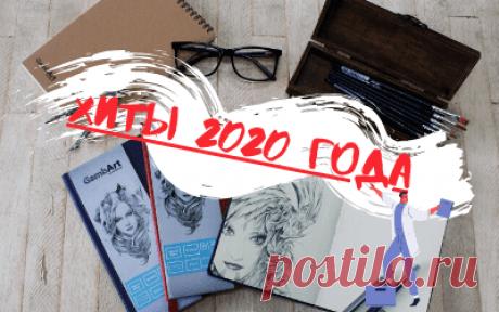 Лучшие аудио книги на русском языке. Хиты 2020 года | Книжная лавка
