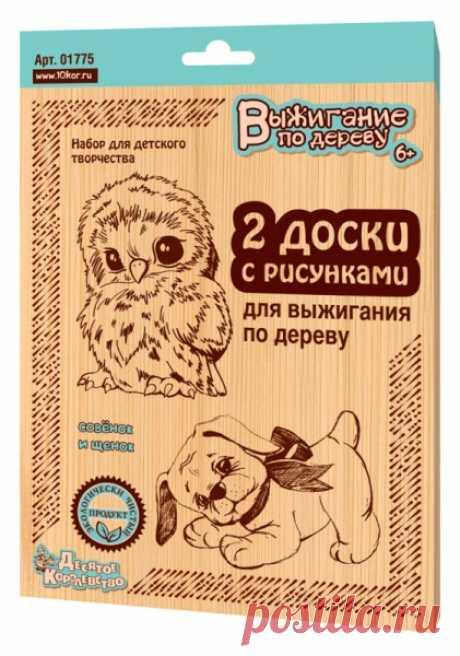 Доски для выжигания 2шт'Совенок и щенок' - заказать для ребенка в Москве