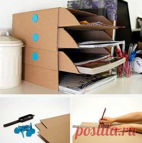 Из картона. Полка-органайзер для журналов.