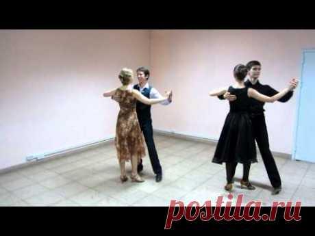 Блюз Пинг. Схема танца