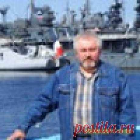 Александр Сахаров